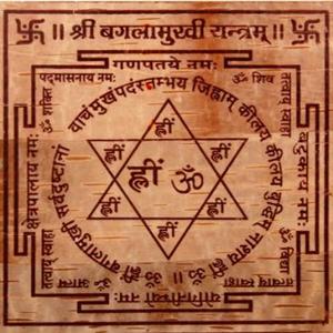 baglamukhi yantra